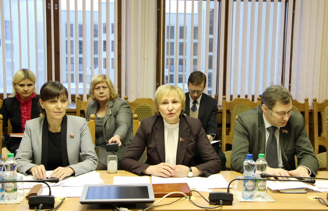 Заседание комиссии по бюджету и финансам