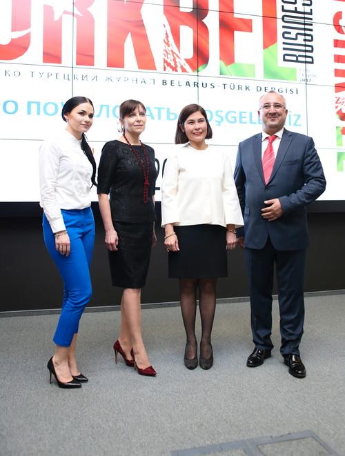 Презентация журнала TURKBELBUSINESS