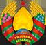 Сайт депутата Палаты Представителей Национального собрания Республики Беларусь Нижевич Людмилы Ивановны